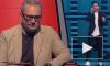 """Константин Меладзе раскритиковал участника шоу """"Голос"""" из Твери"""