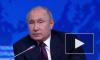 Владимир Путин заявил, что ему неинтересно положение Зеленского