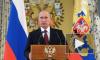 Обращение Путина к нации с экстренным сообщением все еще волнует россиян. Люди жаждут увидеть выступление