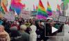 На Марш против ненависти в Петербурге пришли ЛГБТ-активисты