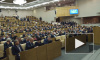 В Госдуме оценили заявление о возможных последствиях дефолта на Украине
