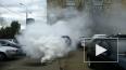 Поджог редакции МК попал на видео