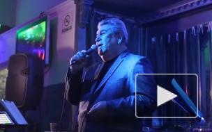 Армянский певец Бока умер в 71 год в Лос-Анджелесе