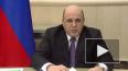МИД РФ выделил 500 млн рублей на организацию пребывания ...