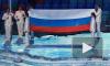 В Сочи продолжается церемония открытия Олимпийских игр 2014, Третьяк и Роднина зажгут чашу Олимпийского огня