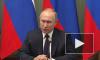 Путин назвал главной целью повышение уровня доходов населения