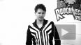 Muse споют бесплатно в сети Интернет