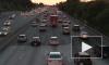 В России хотят понизить нештрафуемый порог превышения скорости