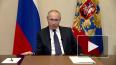 Путин предложил ввести налог на проценты по банковским ...
