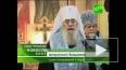 В Екатеринбурге в очереди к Поясу Богородицы стоят ...