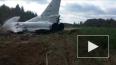 Появилось видео крушения бомбардировщика Ту-22М3 в Шайко...