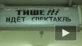 Новый директор Новосибирского театра снял скандальную ...