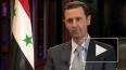 Асад заявил о намерении продолжить освобождение Алеппо ...