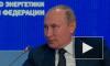 Путин назвал востребованными поправки в Конституцию