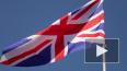 В Госдуме прокомментировали призыв Великобритании ...