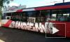 В Купчино вандал изуродовал и поцарапал новый трамвай на 318 тысяч