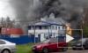 Появилось видео сильного пожара на заводе в Ольгино