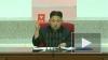 Лидер Северной Кореи Ким Чен Ын получил вторую новую ...