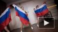 Стриптиз с российскими флагами устроили в Челябинской ...