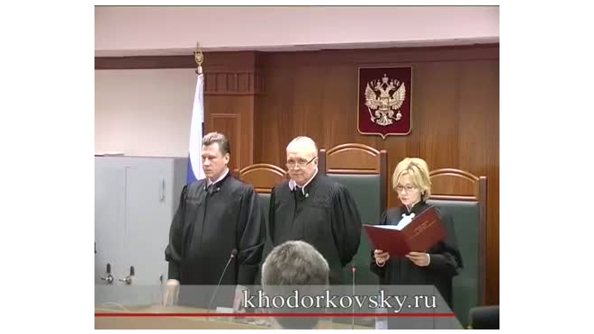 Суд отказал в удовлетворении жалоб на второй приговор Ходорковскому и Лебедеву