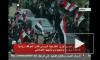 Толпы сирийцев приветствовали главу российского МИД Лаврова в Дамаске