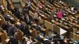 Госдума уточняет право ФСО применять боевую технику