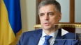 Украина разрабатывает поправки к Минским соглашениям
