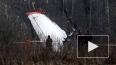 Россия передала Польше материалы дела об авиакатастрофе ...
