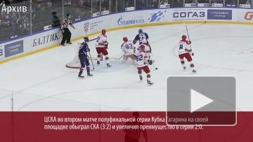 СКА вновь проиграл ЦСКА