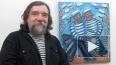 """""""Митек"""" Шагин заступился за скандальные картины про ..."""