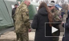 ДНР и ЛНР завершили обмен пленными с Киевом