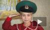 На Алтае уже 13-й день ищут пропавшую Ксению Бокову