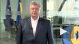 Украинское Госбюро расследований вызвало Петра Порошенко ...