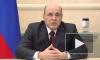 Правительство выделило 50 миллиардов рублей на выплаты медикам