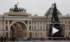 Петербург не спешат украшать к Новому году