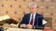 Собянин заявил, что Москве удалось избежать худшего ...