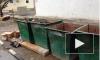 В Геленджике мать убила двух новорожденных детей и выбросила в мусор