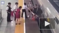 Видео: китаянка попыталась задержать скоростной поезд ...