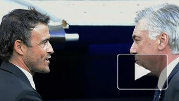 """Почему нынешняя """"Барселона"""" похожа на """"Реал"""" Анчелотти"""