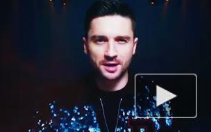 """Лазарев: """"Конкурсанты на Евровидении должны сдать кровь"""""""