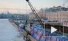 Пироговскую набережную и Сампсониевский мост откроют к 27 мая
