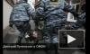 """Активист """"Другой России"""", плеснувший в лицо прокурору воду, арестован"""