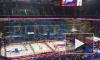 В Петербурге стартовал хоккейный матч между сборными России и Финляндии