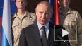 Путин назвал вопрос о количестве президентских сроков ...