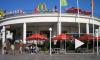В США свыше 100 человек задержаны у штаб-квартиры McDonald