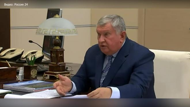 """Сечин назвал среднюю зарплату сотрудников """"Роснефти"""""""