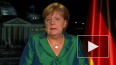 Путин и Меркель согласились, что бои в Ливии нужно ...