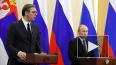 Президенты РФ и Сербии обсудили ситуацию вокруг гонений ...