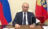 ВЦИОМ: Рейтинг Путина вырос после нового обращения к россиянам