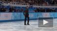 Психолог считает, что Плющенко никогда не будет тренером
